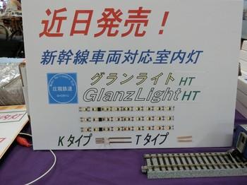 CIMG0538-1 (2).jpg
