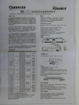 CIMG0991-1.jpg