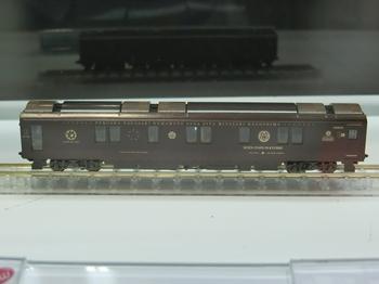 CIMG1933.JPG
