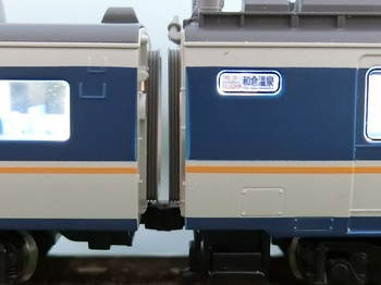 CIMG2871-1.jpg