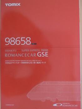 CIMG3286-1.jpg