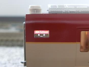 CIMG6636.JPG