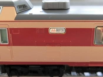 CIMG6862-1.jpg
