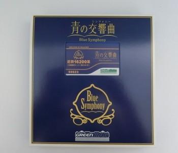 CIMG7467 (2).JPG