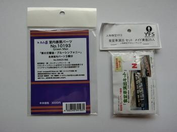 CIMG8173.JPG