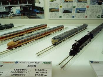 DSCF1067-1.jpg