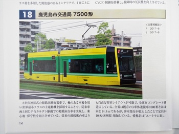 DSCF1297-1.jpg