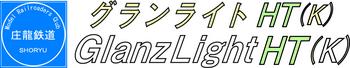 ロゴ_HTK.jpg