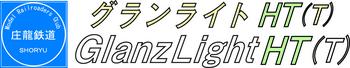 ロゴ_HTT.jpg