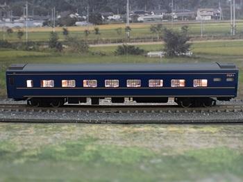 P3300732-1.jpg