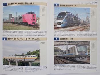 P4090823-1.jpg