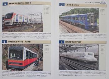 P4090824-1.jpg