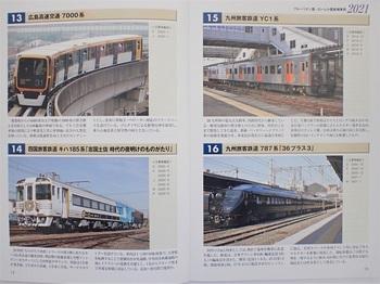 P4090825-1.jpg